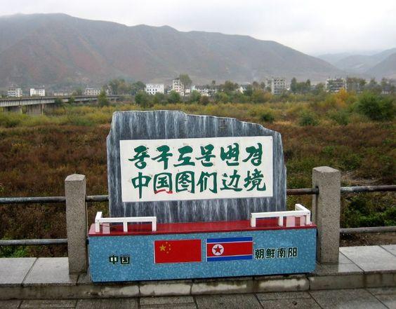 korea-noth-border